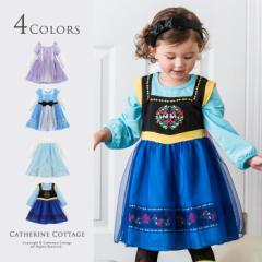衣装 子供服 女子 コスチューム なりきり プリンセスワンピース キッズ ドレス 仮装コスチューム ハロウィン DH001 [セール 返品不可]