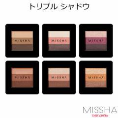 ★メール便 送料無料★『MISSHA・ミシャ』トリプル シャドウ【韓国コスメ】