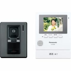 パナソニック VL-SE30KL 同等品VL-SZ30KL[夜でもカラー 録画機能付 カラーテレビドアホン]【あす着】