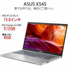ASUS X545FA-BQ139T トランスペアレントシルバー [ノートパソコン 15.6型 / Win10 Home / DVDスーパーマルチ]