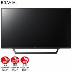 ブラビア BRAVIA テレビ 43V型 ソニー KJ-43W730E 43V型 地上・BS・110度CSデジタルフルハイビジョンLED液晶テレビ