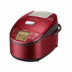 炊飯器 5.5合 圧力方式 スチーム方式 日立 RZ-BV100M(R) メタリックレッド 打込鉄・釜 ふっくら御膳 [圧力スチームIH炊飯器(5.5合炊き)]