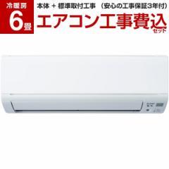MITSUBISHI MSZ-GE2219-W 標準設置工事セット ピュアホワイト 霧ヶ峰 [エアコン (主に6畳用)]【北海道・沖縄・離島配送不可】