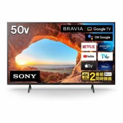 SONY KJ-50X85J BRAVIA [50V型 地上・BS・CSデジタル 4K対応 液晶テレビ]