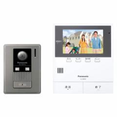 パナソニック VL-SE50KF [夜でもカラー ワイド液晶 録画機能付 カラーテレビドアホン]【あす着】