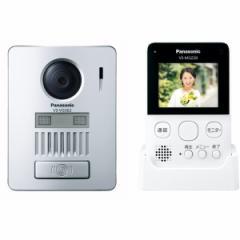 PANASONIC VS-SGZ20L [ワイヤレステレビドアホン]【あす着】