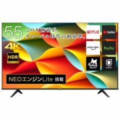 Hisense 55A6G [55V型 地上・BS・CSデジタル 4K内蔵 液晶テレビ]