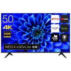 Hisense 液晶テレビ モニター ゲームモード 50E6G 50V型 地上・BS・CSデジタル 4K内蔵【あす着】