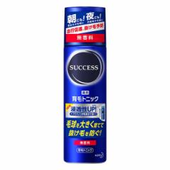 花王 サクセス 薬用育毛トニック 無香料 180g
