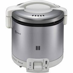 Rinnai RR-050FS(W)-LP グレイッシュホワイト こがまる [ガス炊飯器(プロパンガス用・5合炊き)]