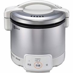 Rinnai RR-030VQ(W)-LP グレイッシュホワイト こがまる [ガス炊飯器(プロパンガス用・3合炊き)]