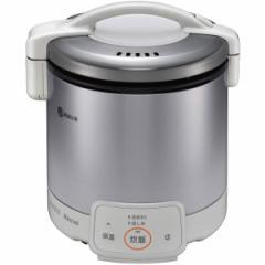 Rinnai RR-050VQ(W)-LP グレイッシュホワイト こがまる [ガス炊飯器(プロパンガス用・5合炊き)]