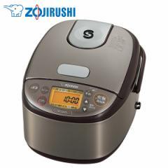 象印 NP-GW05 XT ステンレスブラウン 極め炊き [豪熱沸とうIH炊飯器(3合炊き)]【あす着】