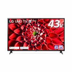 LGエレクトロニクス 43UN7100PJA ブラック [43V型 地上・BS・CSデジタル 4K内蔵 液晶テレビ]【あす着】