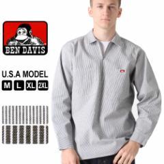 ベンデイビス シャツ 長袖 ハーフジップ メンズ ワークシャツ ヒッコリー 大きいサイズ USAモデル ブランド BEN DAVIS 長袖シャツ アメカ