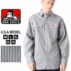 ベンデイビス シャツ 長袖 メンズ ワークシャツ ヒッコリー 大きいサイズ USAモデル ブランド BEN DAVIS 長袖シャツ アメカジ ストライプ