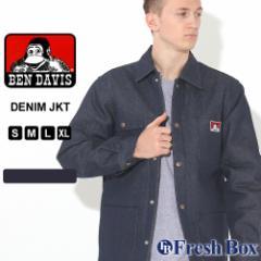 ベンデイビス ジャケット デニム スナップボタン ブランケットライナー メンズ 大きいサイズ 396 USAモデル ブランド BEN DAVIS アウター