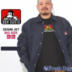 [ビッグサイズ] ベンデイビス ジャケット デニム スナップボタン ブランケットライナー メンズ 大きいサイズ 396 USAモデル ブランド BEN