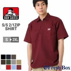 ベンデイビス シャツ 半袖 ハーフジップ メンズ ワークシャツ 大きいサイズ USAモデル ブランド BEN DAVIS 半袖シャツ アメカジ [春新作]