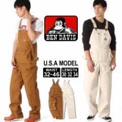 ベンデイビス オーバーオール デニム メンズ 大きいサイズ USAモデル ブランド BEN DAVIS アメカジ 作業着 作業服