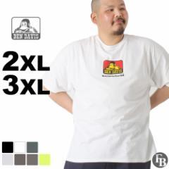 [ビッグサイズ] ベンデイビス Tシャツ 半袖 メンズ 大きいサイズ USAモデル ブランド BEN DAVIS 半袖Tシャツ ロゴT アメカジ ビッグシル