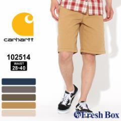 カーハート ハーフパンツ メンズ 大きいサイズ 102514 USAモデル ブランド Carhartt ショートパンツ業着業服 アメカジ 秋新作