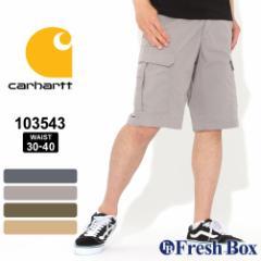 カーハート ハーフパンツ カーゴ リップストップ メンズ 大きいサイズ 103543 USAモデル ブランド Carhartt カーゴショーツ業着業服 アメ