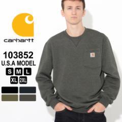 カーハート トレーナー ポケット付き メンズ 大きいサイズ 103852 USAモデル|ブランド Carhartt