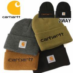 カーハート 帽子 ニット帽 メンズ レディース 104068 USAモデル|ブランド Carhartt