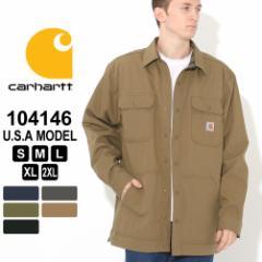 Carhartt カーハート ジャケット メンズ 秋冬 シャツジャケット ブランド 大きいサイズ [carhartt-104146] (USAモデル) 秋新作 あったか_