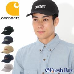 カーハート キャップ メンズ レディース 104188 USAモデル ブランド Carhartt 帽子 ローキャップ サイズ調整可能 春新作