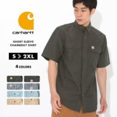 Carhartt カーハート シャンブレーシャツ メンズ ブランド アメカジ ボタンダウンシャツ 半袖 大きいサイズ メンズ XL XXL LL 2L 3L 定番