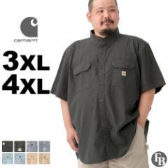 [ビッグサイズ] Carhartt カーハート 半袖シャツ メンズ 大きいサイズ ボタンダウン 半袖 ポケット シャンブレー定番アイテム [carhartt-