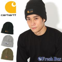 Carhartt カーハート ニット帽 メンズ ブランド ニットキャップ 折り返し ビーニー 帽子 メンズ ニット キャップ [RIB KNIT HAT] (carhar