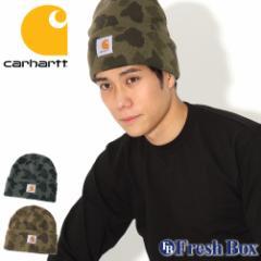 Carhartt カーハート ニット帽 メンズ ブランド ニットキャップ 折り返し ビーニー 帽子 メンズ ニット キャップ [KNIT CAMO BEANIE] (ca