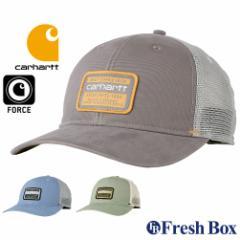カーハート メッシュキャップ メンズ レディース 104723 CANVAS MESH-BACK CAP Carhartt 帽子 キャップ メッシュ ブランド 定番アイテム