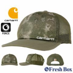カーハート メッシュキャップ メンズ レディース 104791 MESH-BACK TRUCKER CAP Carhartt 帽子 キャップ メッシュ ブランド 定番アイテム