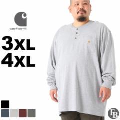 カーハート Tシャツ メンズ 長袖 ヘビーウェイト ヘンリーネック ポケット付き K128 3XL/4XL Carhartt / ロンT 4L 5L 大きいサイズ ブラ