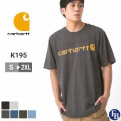 カーハート Tシャツ メンズ 半袖 厚手 K195 S-2XL Carhartt LL 2L XXL 3L 大きいサイズ ブランド 定番アイテム