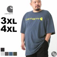 [ビッグサイズ] カーハート Tシャツ メンズ 半袖 厚手 K195 BIG 3XL-4XL Carhartt 4L 5L 大きいサイズ ブランド 定番アイテム