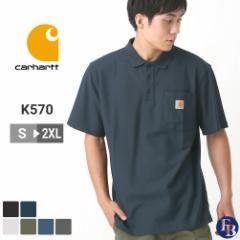 カーハート ポロシャツ メンズ 半袖 ポケット付き K570 S-2XL Carhartt LL 2L XXL 3L 鹿の子 大きいサイズ ブランド 定番アイテム