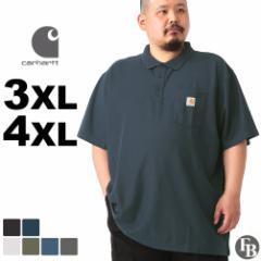 [ビッグサイズ] カーハート ポロシャツ メンズ 半袖 ポケット付き K570 BIG 3XL-4XL Carhartt 4L 5L 鹿の子 大きいサイズ ブランド 定番