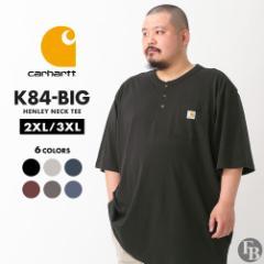 [ビッグサイズ] カーハート Tシャツ メンズ 半袖 ヘンリーネック ポケット付き K84 BIG 3XL-4XL Carhartt│4L 5L 大きいサイズ 定番アイ