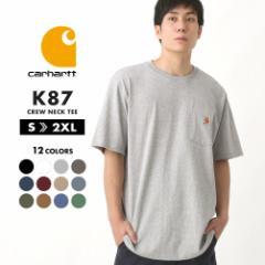 カーハート Tシャツ メンズ 半袖 ポケット付き K87 S-2XL Carhartt│LL 2L XXL 3L 大きいサイズ ブランド 定番アイテム