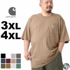 [ビッグサイズ] カーハート Tシャツ メンズ 半袖 ポケット付き K87 BIG 3XL-4XL Carhartt│4L 5L 大きいサイズ 定番アイテム
