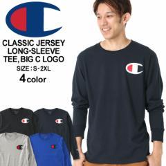 Champion チャンピオン ロンt メンズ チャンピオン ロンt メンズ ブランド アメカジ Tシャツ 長袖 大きいサイズ メンズ