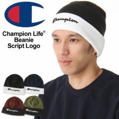 チャンピオン ニット帽 メンズ レディース 帽子 USAモデル|ブランド ニットキャップ ビーニー ロゴ アメカジ|Champion