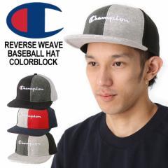 チャンピオン キャップ メンズ レディース USAモデル 帽子 リバースウィーブ|ブランド ロゴ アメカジ|Champion