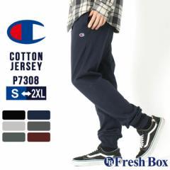 Champion チャンピオン ジョガーパンツ メンズ ブランド ジャージーパンツ 薄手 父の日 ギフト ファッション