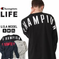 チャンピオン Tシャツ 長袖 メンズ 大きいサイズ USAモデル ブランド Champion